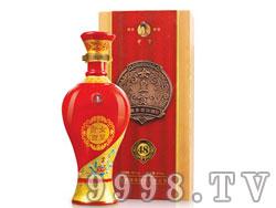 48度红瓷贡酒