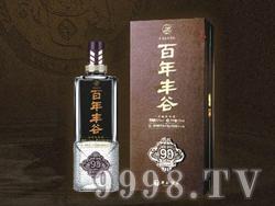 丰谷天香90