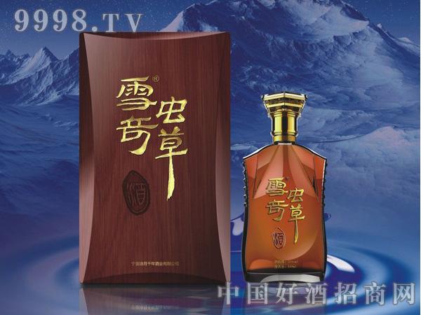 52度高端洋酒瓶单只木盒装八根虫草酒