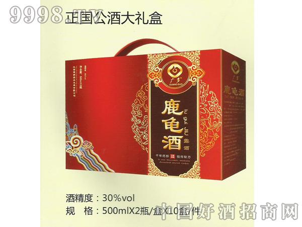 正国公酒大礼盒