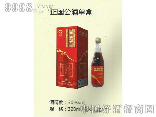 正国公酒单盒