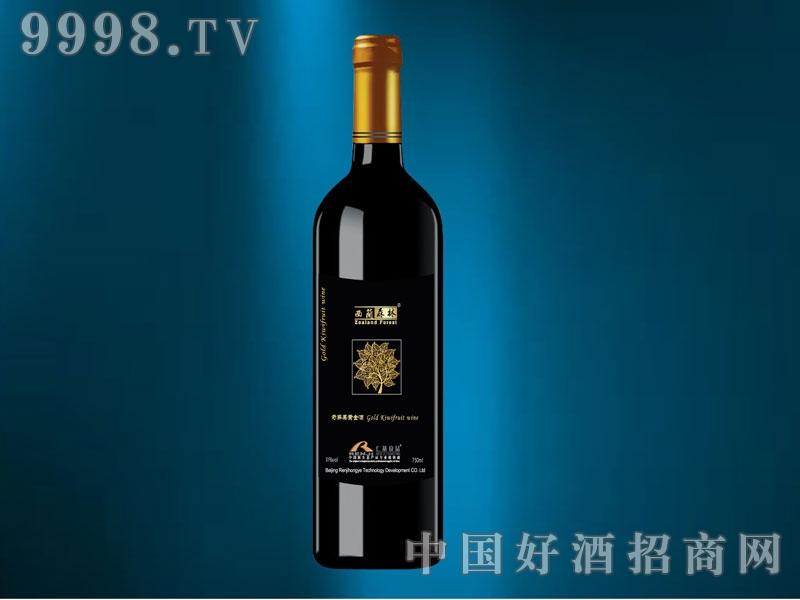 奇异果酒系列西兰森林(新品)酒
