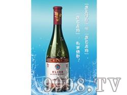 康巴尼玛青稞冰泉酒15度