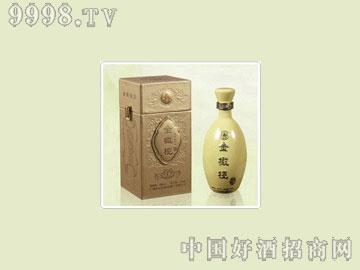 金橄榄陶坛礼装橄榄酒
