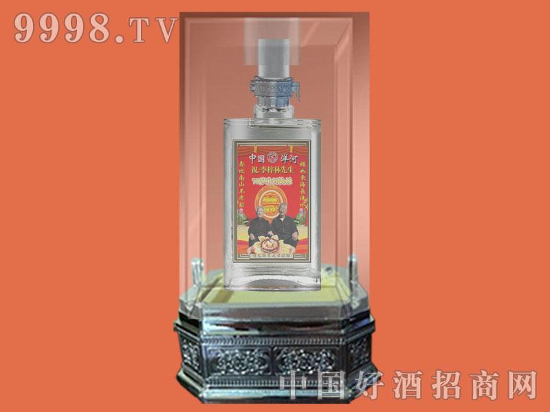 庆祝寿辰珍藏版(水晶瓶)