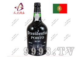 葡萄牙葡萄酒原瓶原装宝石3年波特酒