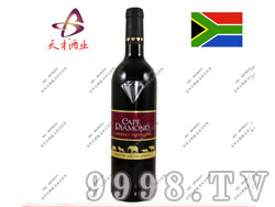 开普钻石赤霞珠干红葡萄酒