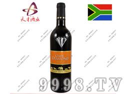 开普钻石色拉子干红葡萄酒