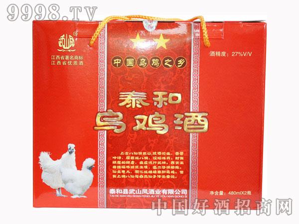 盒装480ML乌鸡酒