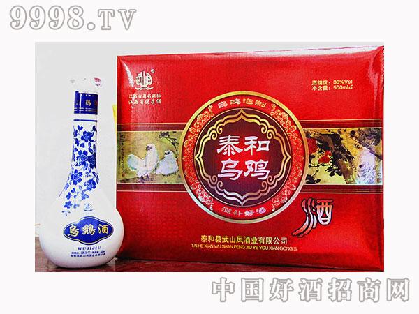 青花瓷瓶乌鸡酒