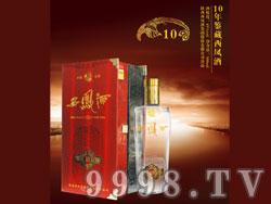 10鉴藏西风酒
