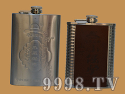 248ml白钢壶和皮钢壶