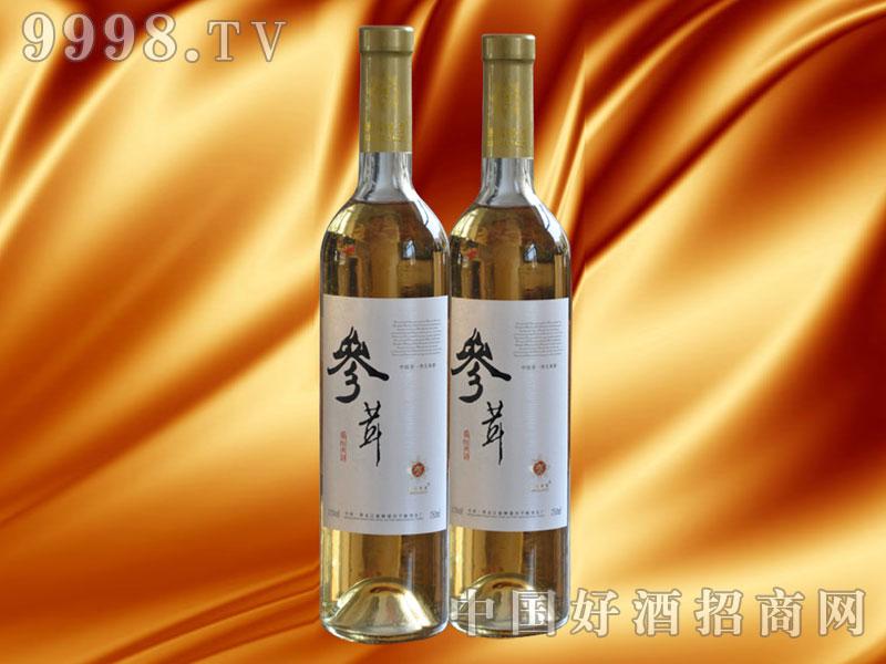 参茸葡萄酒