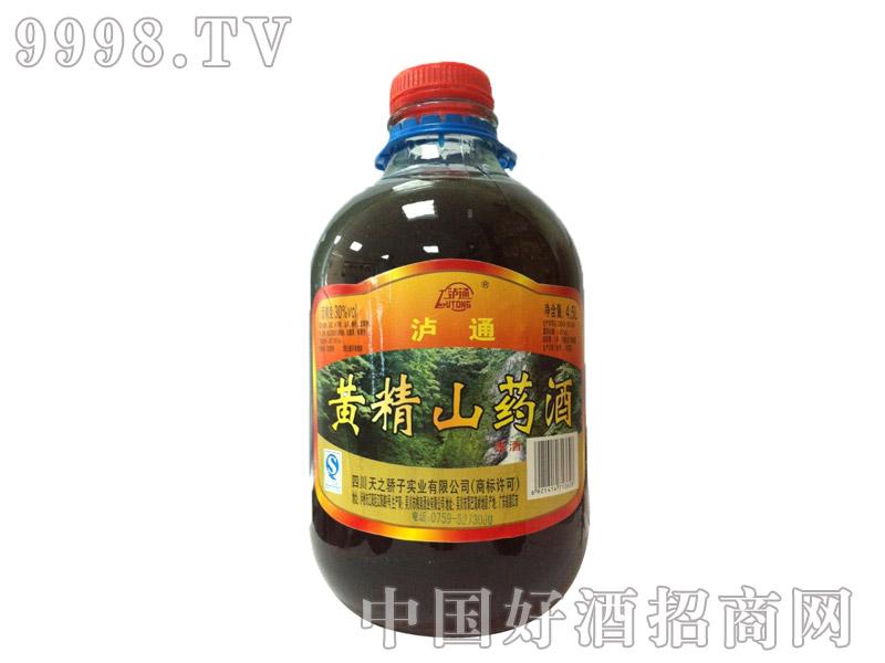 泸通黄精山药酒30°