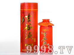 1988吉谷液酒