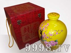 5斤7斤礼盒(黄)