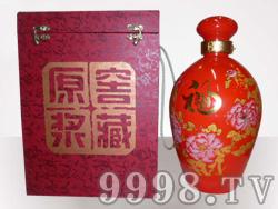5斤7斤礼盒(红)