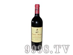 YT020马哥帝国干红葡萄酒