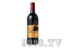 圣斯彼尔赤霞珠干红葡萄酒