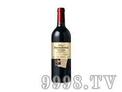 圣斯彼尔黑比诺干红葡萄酒