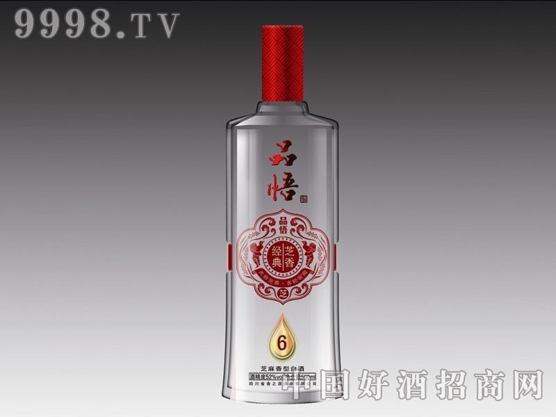 品悟·芝香经典6-裸瓶