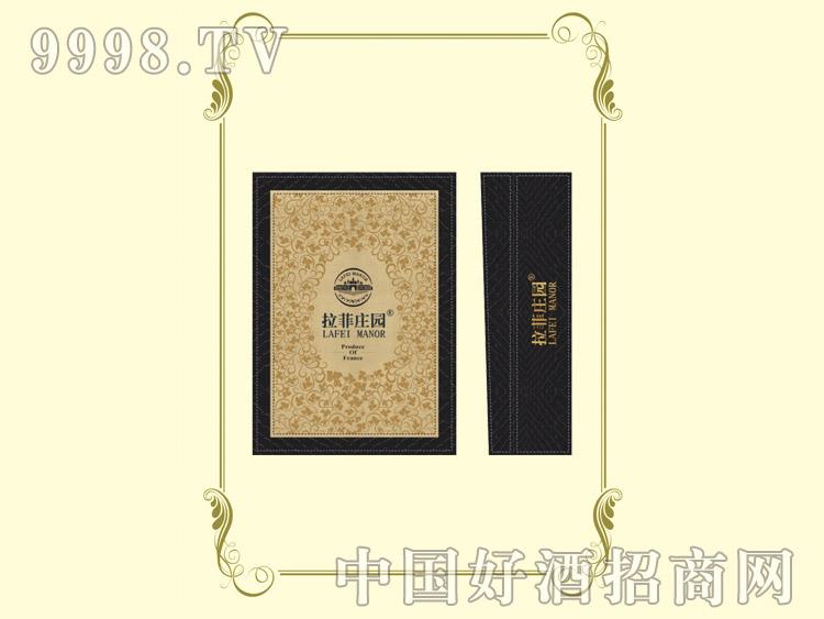 拉菲庄园-双支装黑皮盒