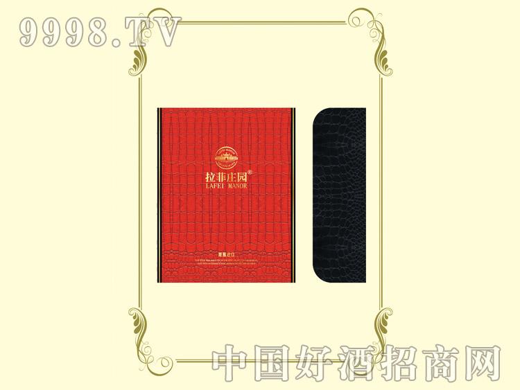 拉菲庄园-双支装红皮盒