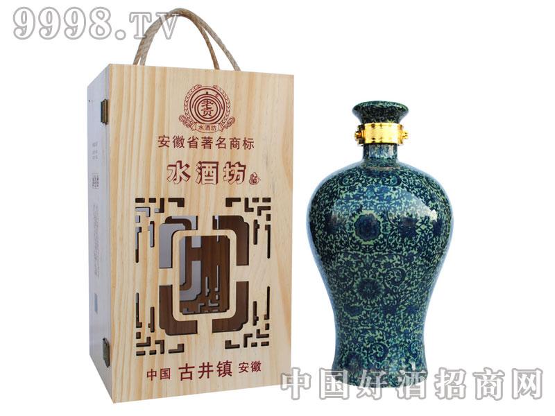 五斤珍藏(木盒)