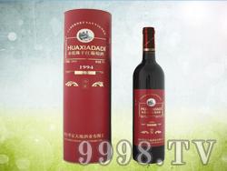 HX045 94赤霞珠干红
