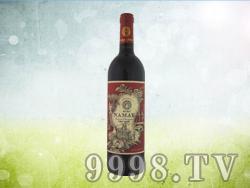 NM011纳美酒庄珍藏级干红