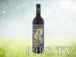 NM013纳美酒庄特选级干红