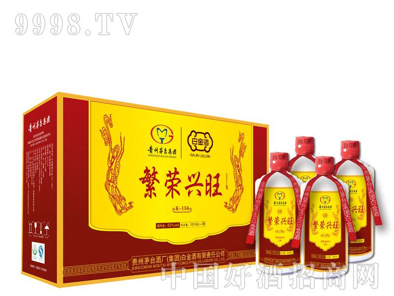 茅台白金酒繁荣兴旺K6