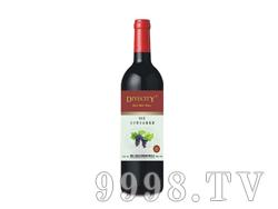 烟台王朝名庄 99红全汁野生山葡萄酒