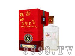 百年经典(六)浓香酒