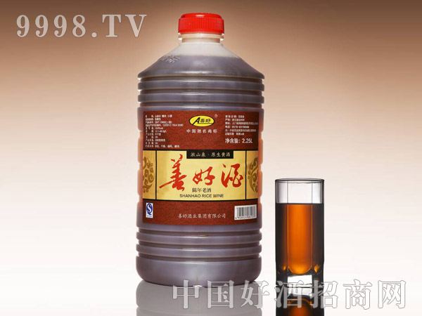 善好陈年老酒2.25L