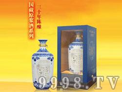 杏花村国藏原浆(镂空瓶)酒