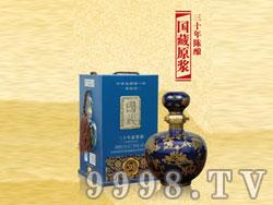 杏花村三十陈酿国藏原浆酒