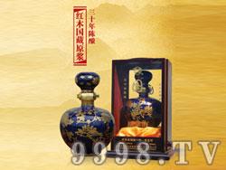 杏花村高档红木国藏原浆酒