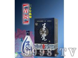 杏花村青瓷三十陈酿酒