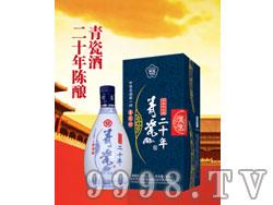 杏花村(二十)简青瓷酒
