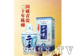 杏花村国藏青瓷二十陈酿酒