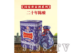 杏花村国宴世家二十陈酿酒