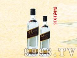 杏花村杏苑1915(小瓶)