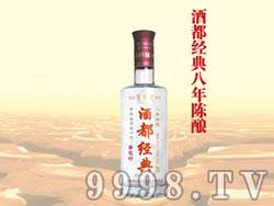 杏花村酒都经典八陈酿
