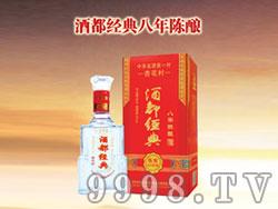 杏花村酒都经典(八)陈酿