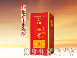 杏花村红花瓷(十)陈酿