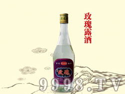 杏花村玫瑰露酒