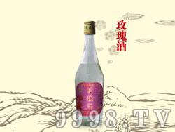 杏花村玫瑰酒
