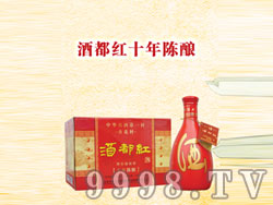 杏花村酒都红