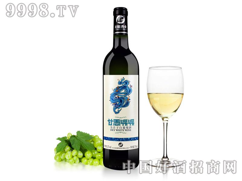 云南红河龙缘甘思咪哚水晶全汁干白
